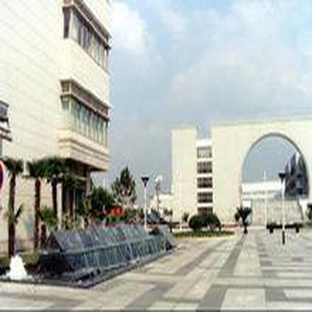 上海對外貿易學院