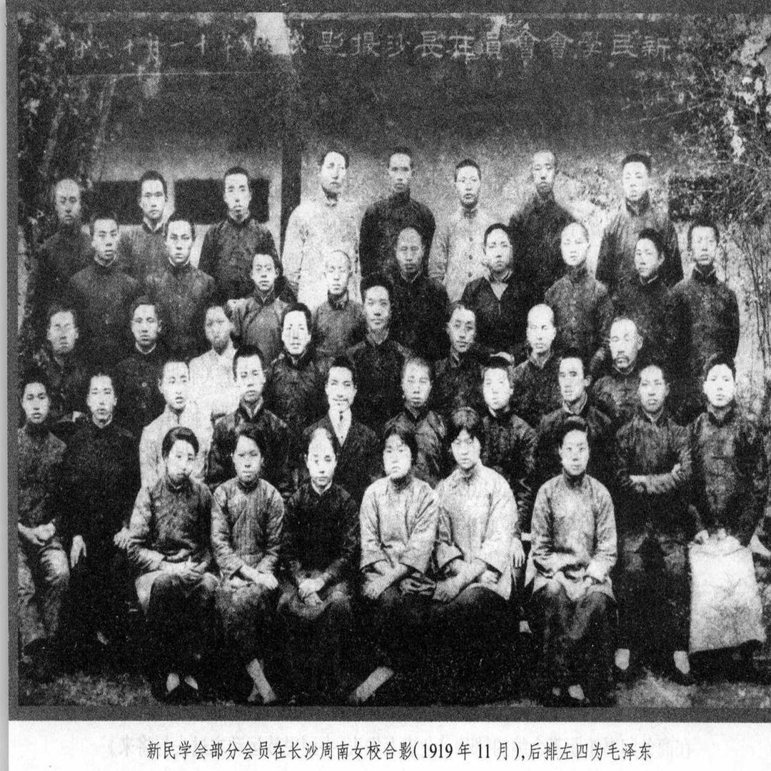 陶毅[民国时期江南才女] - 头条百科