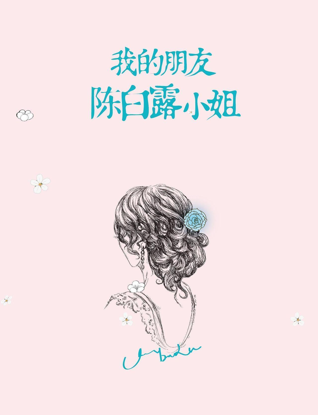 文学 海棠